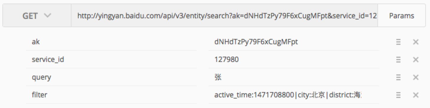 entitysearch.png