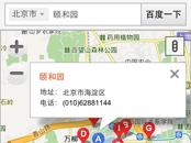 SearchControl.jpg